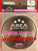 Varivas Master LTD 0.165mm 4lb 150m флюр