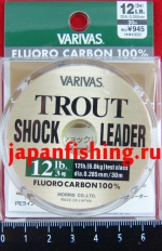Varivas Trout Shock Leader 12lb 0.285mm 30m флюр