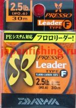 Daiwa Presso Leader Type-F 2.5lb 0.128mm 30m флюр