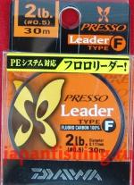 Daiwa Presso Leader Type-F 2lb 0.117мm 30m флюр