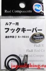 Fuji фиксатор крючка приманки диам.5-16 (76888)